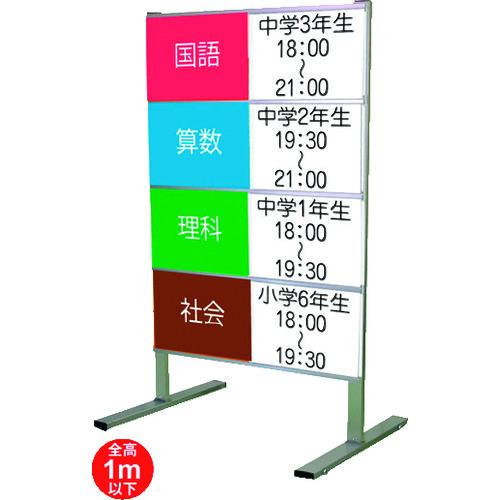 ■TOKISEI カードケースメッセージスタンド A4横8片面  〔品番:CCMSA4Y8K〕[TR-1435559]【大型・重量物・個人宅配送不可】