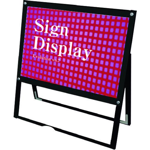 ■TOKISEI ブラックポスター用スタンド看板 A1横片面ブラック  〔品番:BPSSKA1YKB〕[TR-1435656]【大型・重量物・送料別途お見積り】
