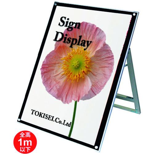 ■TOKISEI ポスター用スタンド看板 B1ロウ片面ブラック〔品番:PSSKB1LKB〕[TR-1438772 ]【送料別途お見積り】