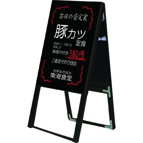 ■TOKISEI ブラックボードスタンド看板 450×600両面  〔品番:BSK450X600R〕[TR-1438776]【送料別途お見積り】