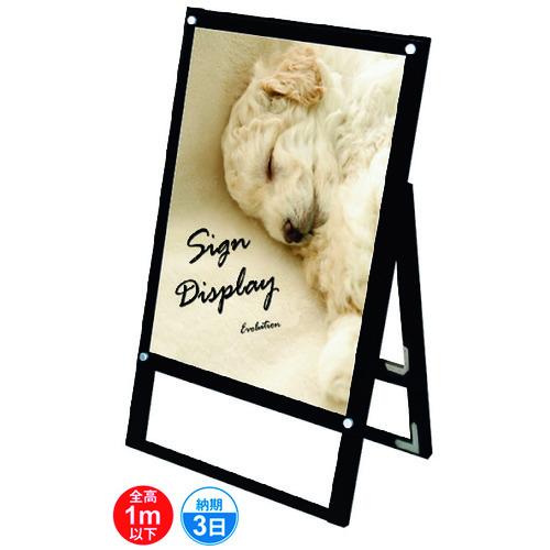 ■TOKISEI ブラックポスター用スタンド看板 B2片面ブラック  〔品番:BPSSKB2KB〕[TR-1438805]【大型・重量物・送料別途お見積り】