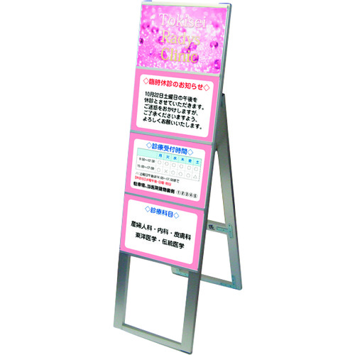 ■TOKISEI カードケーススタンド看板 A4横4片面ハイ  〔品番:CCSKA4Y4KH〕[TR-1438806]【大型・重量物・個人宅配送不可】