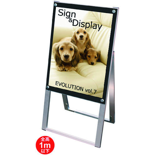 ■TOKISEI ポスター用スタンド看板 A2片面ブラック〔品番:PSSKA2KB〕[TR-1440334 ]【送料別途お見積り】