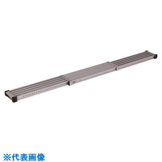 ■アルインコ 伸縮式足場板VSS―H〔品番:VSS210H〕[TR-1440491]【大型・重量物・個人宅配送不可】