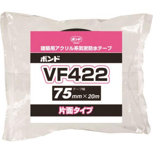 ■コニシ VF422 75mm幅《24巻入》〔品番:05691〕[TR-1448423×24]