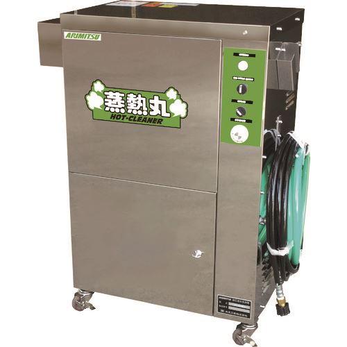 ■有光 工場蒸気熱源式高圧温水洗浄機TRY-3HWST2 50HZ〔品番:TRY-3HWST2-50HZ〕[TR-1451438 ]【送料別途お見積り】
