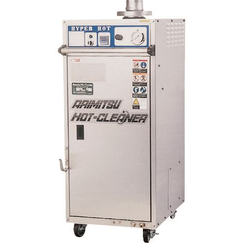 ■有光 高圧温水洗浄機 AHC-22SHW-2 50HZ〔品番:AHC-22SHW-2-50HZ〕[TR-1451446][送料別途見積り][法人・事業所限定][外直送]