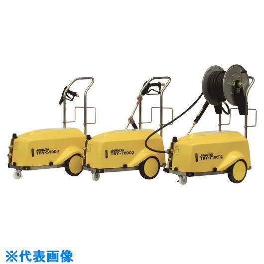 ■有光 高圧洗浄機モータータイプ TRY-7100D2 60HZ〔品番:TRY-7100D2-60HZ〕[TR-1451465 ]【大型・重量物・送料別途お見積り】