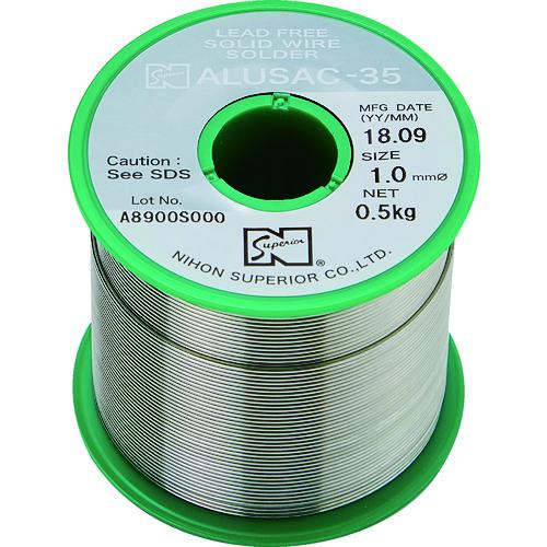 ■スペリア アルミ用鉛フリーはんだ ALUSAC-35 2.0mm〔品番:ALUSAC-35-20〕[TR-1455068]
