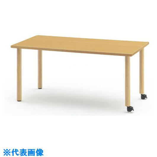 ■TOKIO ダイニングテーブル キャスタータイプ1500X750X700メープル〔品番:MIT-1575C〕[TR-1461427 ]【送料別途お見積り】