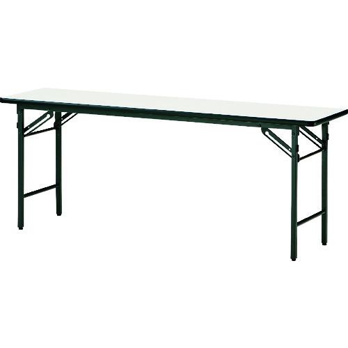 ■TOKIO 折りたたみ会議テーブル 1500×750mm アイボリー〔品番:TS-1575N〕[TR-1462956 ]【送料別途お見積り】