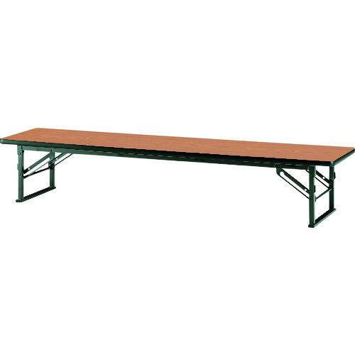 ■TOKIO 折りたたみ座卓テーブル 1800×750mm チーク〔品番:TES-1875〕[TR-1463009 ]【送料別途お見積り】