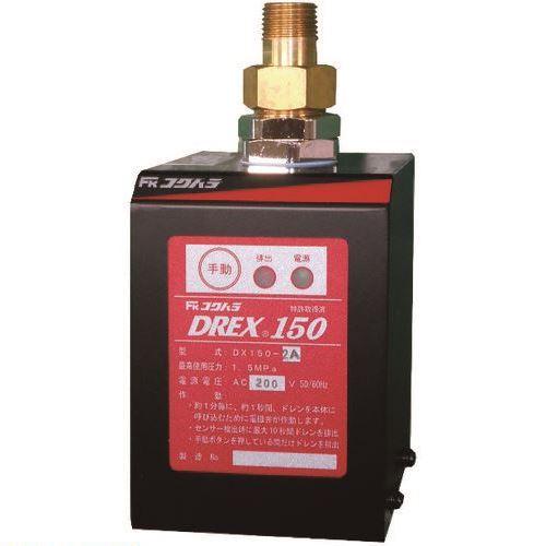 ■フクハラ ドレックス150  〔品番:DX150-1A〕外直送[TR-1464661]