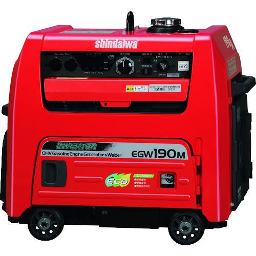 【送料関税無料】 ?新ダイワ ガソリンエンジン発電機兼用溶接機[品番:EGW190M-I][TR-1464685][送料別途見積り][法人・事業所限定][直送], デジカメ撮影用ライトのプロ機材 047a70a8
