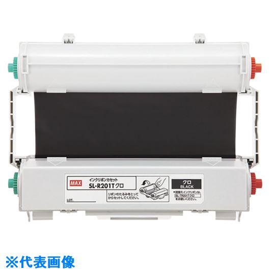 ■MAX ビーポップ CPM-200用 インクリボンカセット〔品番:SL-R204T〕[TR-1465354]