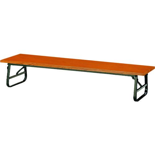 ■TOKIO 折りたたみ座卓テーブル 1800×600mm チーク〔品番:TU-1860〕[TR-1466128 ]【送料別途お見積り】