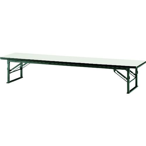 ■TOKIO 折りたたみ座卓テーブル 1800×750mm アイボリー〔品番:TES-1875〕[TR-1466151 ]【送料別途お見積り】