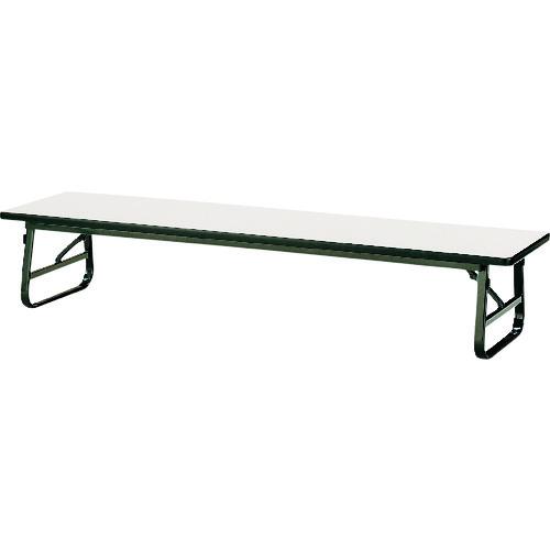 ■TOKIO 折りたたみ座卓テーブル 1500×600mm アイボリー〔品番:TUS-1560〕[TR-1467651 ]【送料別途お見積り】