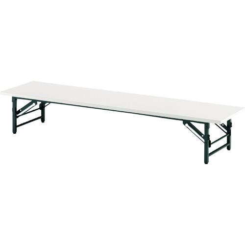 ■TOKIO 折りたたみ座卓テーブル 1800×600mm アイボリー〔品番:TZ-1860〕[TR-1467658 ]【個人宅配送不可】