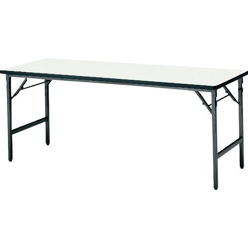 ■TOKIO 折りたたみテーブル 1800×450mm アイボリー〔品番:ATS-1845N〕[TR-1467747 ]【送料別途お見積り】
