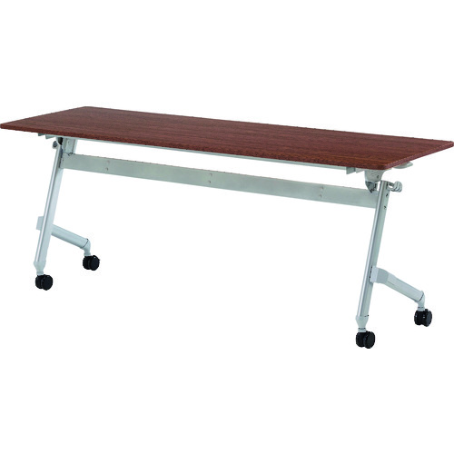 ■TOKIO 天板跳ね上げ式テーブル ATN-1845 ダークウッド  〔品番:ATN-1845-DK〕[TR-1468636]【大型・重量物・個人宅配送不可】