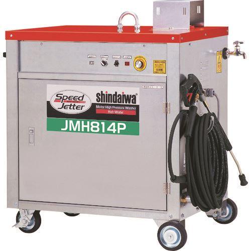 ■新ダイワ 温水高圧洗浄機 7.8MPa/14L 三相200V 60HZ〔品番:JMH814PB〕[TR-1468670]【個人宅配送不可】
