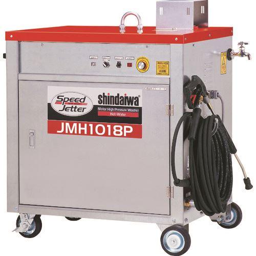 ■新ダイワ 温水高圧洗浄機 9.8Mpa/18L 三相200V 60HZ〔品番:JMH1018P-B〕[TR-1468679]【個人宅配送不可】