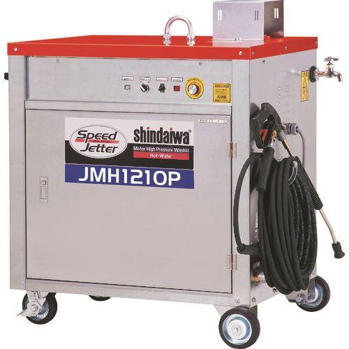 ■新ダイワ 温水高圧洗浄機 11.7MPa/10L 三相200V 60HZ〔品番:JMH1210PB〕[TR-1468686]【個人宅配送不可】