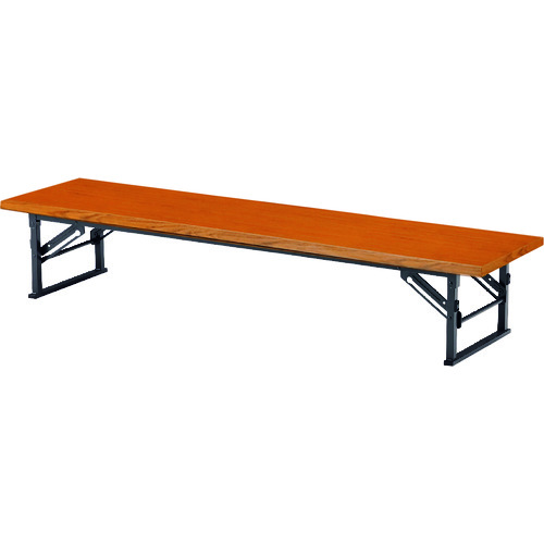■TOKIO 折りたたみ座卓テーブル 1800×750mm チーク〔品番:TE-1875〕[TR-1469232 ]【送料別途お見積り】