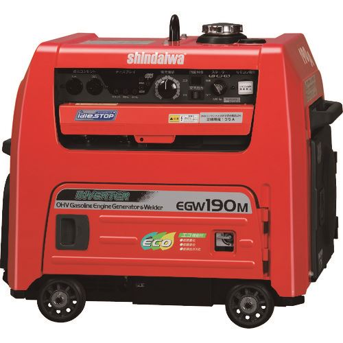 ■新ダイワ ガソリンエンジン発電機兼用溶接機〔品番:EGW190M-IRC〕[TR-1469982]【個人宅配送不可】