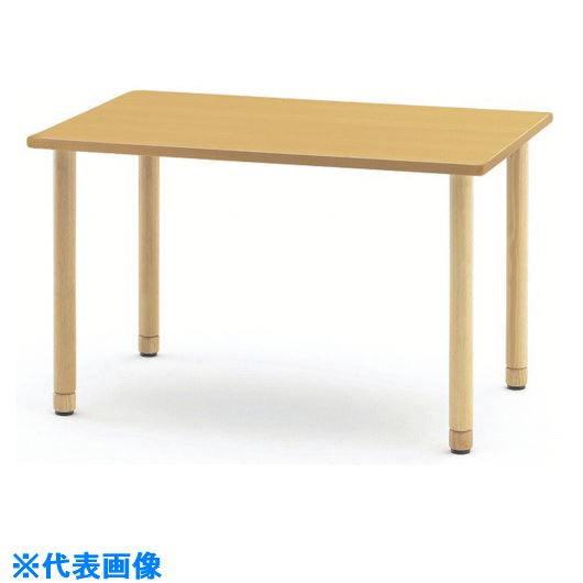 ■TOKIO ダイニングテーブルアジャスタータイプ1200X750X750メープル〔品番:MIT-1575H〕[TR-1472431 ]【送料別途お見積り】