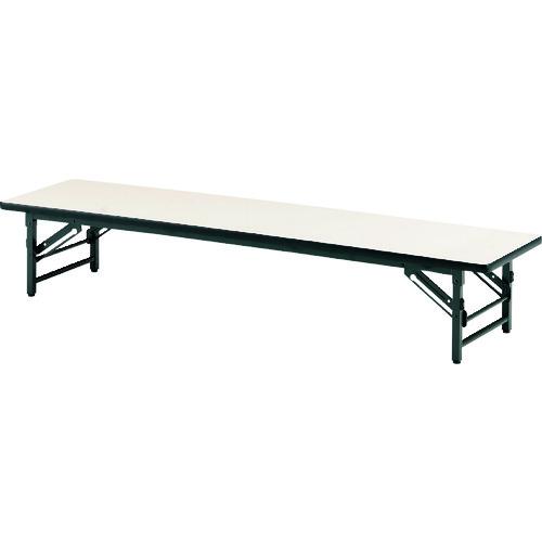■TOKIO 折りたたみ座卓テーブル 1500×450mm アイボリー〔品番:TZS-1545〕[TR-1472447 ]【個人宅配送不可】