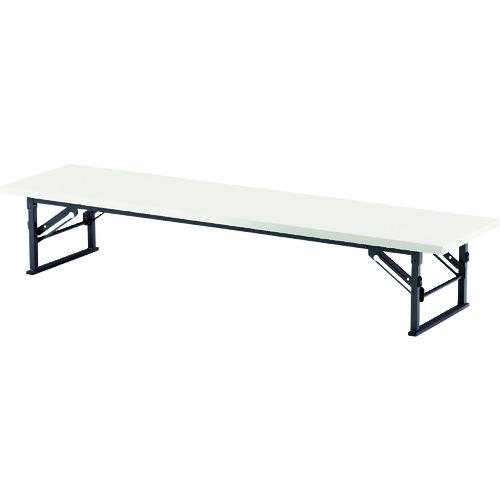 ■TOKIO 折りたたみ座卓テーブル 1500×900mm アイボリー〔品番:TE-1590〕[TR-1475604 ]【送料別途お見積り】