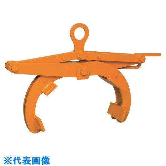 ■ネツレン PB-HC型(500)1/2TON 丸棒吊クランプ  〔品番:D2545〕外直送元[TR-1477757]【大型・重量物・個人宅配送不可】