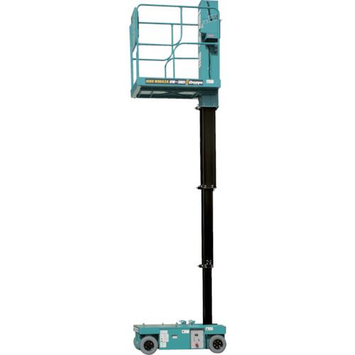 ■デンヨー マストブーム型垂直昇降  〔品番:HW-380I〕[TR-1479057]【大型・重量物・個人宅配送不可】