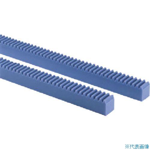 ■KHK プラスチックラックPRF2.5-1000  〔品番:PRF2.5-1000〕[TR-1479268]
