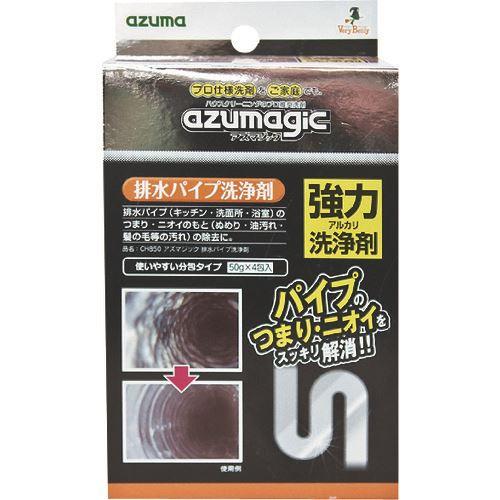 ■AZUMA CH850アズマジック排水パイプ洗浄剤 40個入 〔品番:632816〕[TR-1479403×40]