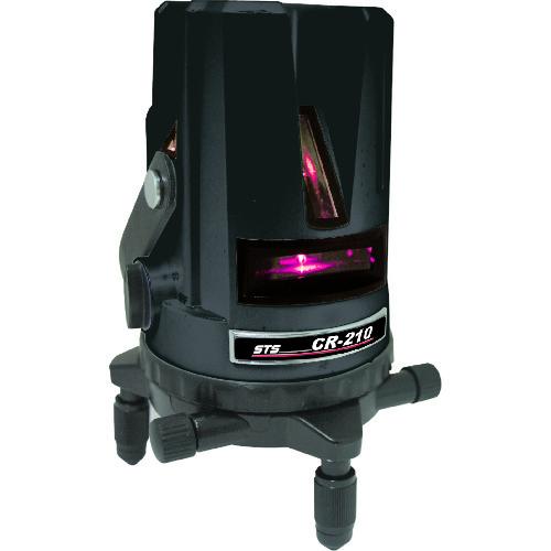 ■STS 高輝度レーザー墨出器 CR-210R  〔品番:CR-210R〕[TR-1487046]