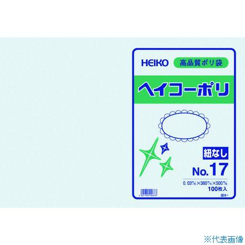 ■HEIKO ポリ規格袋 ヘイコーポリ 03 No.17 紐なし《20束入》〔品番:006611701〕[TR-1491070×20]【送料別途お見積り】