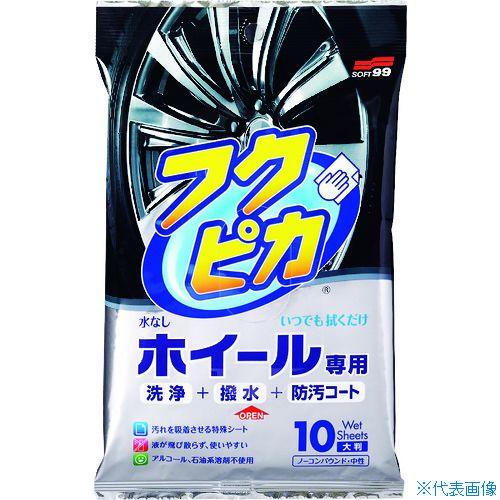 ■ソフト99 フクピカ ホイール専用拭くだけシート《60袋入》〔品番:00493〕[TR-1493487]