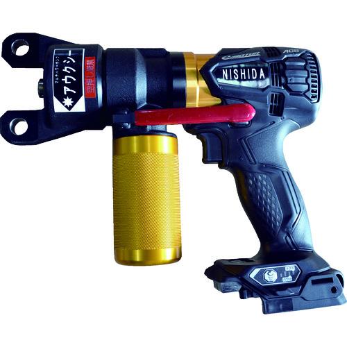 ■西田 マルチパワーツール 充電式油圧ポンプ  〔品番:NC-E750-8-H〕[TR-1493542]