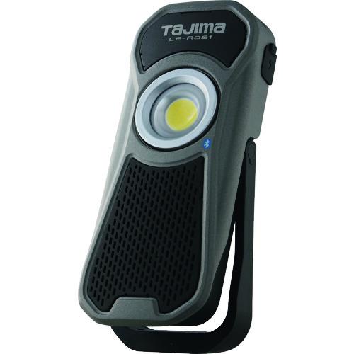 ■タジマ LEDワークライトR061  〔品番:LE-R061〕[TR-1494935]