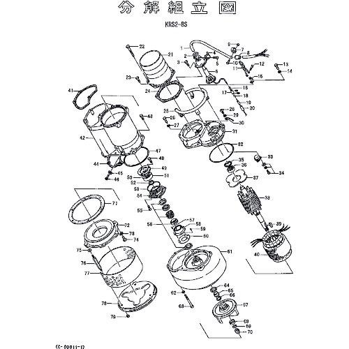 ■ツルミ モータブラケット〔品番:801-05037214-9〕[TR-1515717]「送料別途見積り」・「法人・事業所限定」・「外直送」