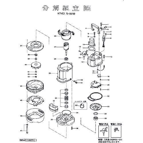 ■ツルミ 液面リレーユニット〔品番:801-11400082-9〕[TR-1515862]