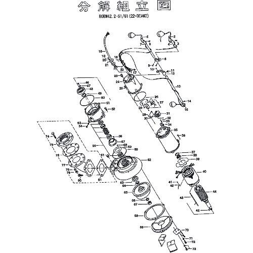 ■ツルミ 液面リレーユニット  〔品番:801-11412016-9〕[TR-1515872]