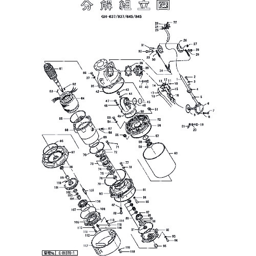 ■ツルミ 軸端キー  〔品番:801-14705612-9〕[TR-1515964]