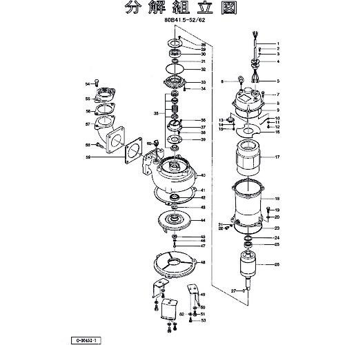 ■ツルミ 羽根車(60Hz用)〔品番:801-021L8810-9〕[TR-1517261]