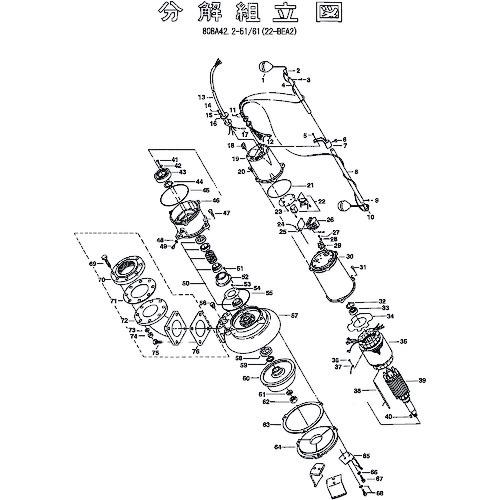 ■ツルミ 吐出しベンド(100mm用)〔品番:801-03717019-9〕[TR-1517269]