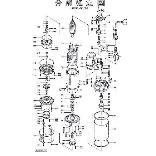 ■ツルミ 両フランジ付吐出し管〔品番:801-03700057-9〕[TR-1517275]