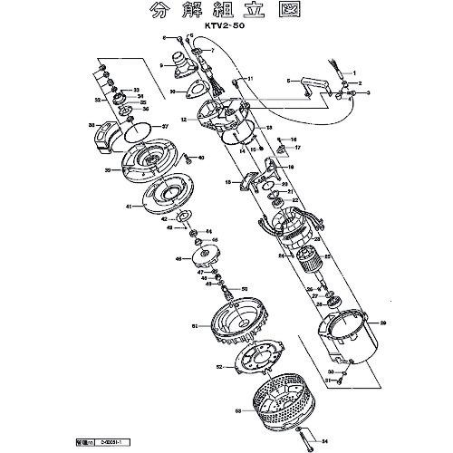 ■ツルミ 羽根車(60HZ用)  〔品番:801-021F7913-9〕[TR-1517311]【送料別途お見積り】